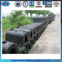 D type marine rubber fender extruded rubber fender