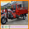 150cc Cargo Tricycle/Three Wheel Motorcycle/Motorbike for Municipal Sanitation
