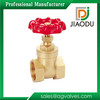 high-pressure solid wedge forged cw617n copper with red iron wheel handle symbol sizes 3/4 1 3 inch Brass gates valves