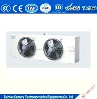 Medium temperature nitrogen evaporator with four motors for refrigeration