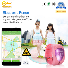 smart digital talking watches for kids