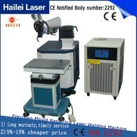 Hailei Manufacturer laser welding machine laser welder power 400W co2 welding machine price