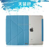 Tri-Fold Slim Smart Magnetic Cover Case for IPAD Air IPAD 5 Sleep Wake w/ Stand