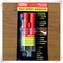 2015 New ab epoxy glue