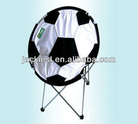 KS-2065 iron pipe beach chair new design football chair moon chair