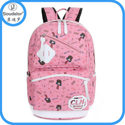 Color Life Backpack Backpack School Bags Cute Backpack For High School Girls