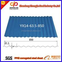 How much PPGI corrugated steel sheet per ton /PPGI roofing sheet
