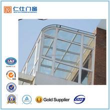China aluminum glass house