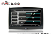 2015 hot Purchasing Android Auto Touch Screen10.1 inch Car Rear Seat Monitor