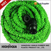 50 Feet Magic Expandable Hose With Brass Fittings ,Expandable Hose