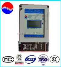 single phase smart card electricity meter and energy consumption monitor