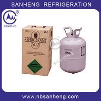 Cheap Refrigerant Gas(R502)