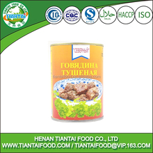steamed beef, halal canned food label, tin food