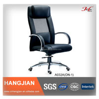 A032A Hangjian Ergonomic Design Aluminum Frame Mesh Arm Chair