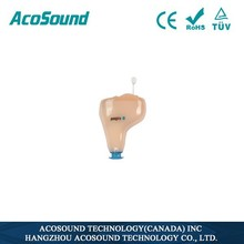 Chinese Top Quality Manufacture AcoSound Acomate 210 Instant Fit Trimmer Hearing Aid