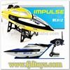 WL912 2.4G 4 Channle High Speed RC Boat For Wholesale
