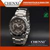 China Wholesale Watch Factory Sell Sport Curren Men China Watch Quartz Wrist Series