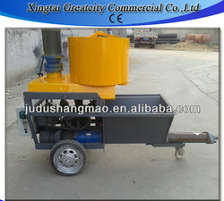 cheap HS-N9 lime/cement/mortar spraying machines supplier wholesale price