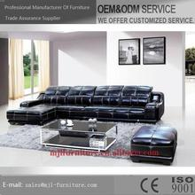 Design new products the leather factory sofa