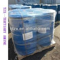 hot sale high quality tertiary amine C16(tertiary amine C16)