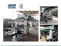 Wenzhou Jiamao newly JM-B series PLC control plastic film dry laminating Machine