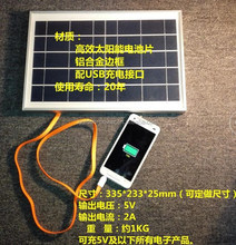 portable waterproof rohs solar cell phone charger