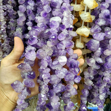 CR5166 Wholesale Amethyst Druzy Faceted Nugget Graduated Beads