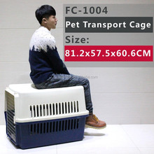 pet fight travel cage kennel FC-1004 81.2x57.5x60.6CM Dog Flight Carrier