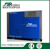 Bristol BEST-08 F(N) oil free screw air compressor new China product for sale