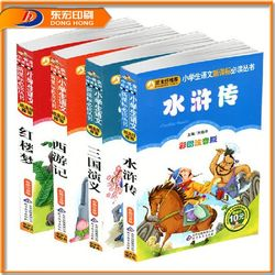Thick Softcover Book,Printing Cheap Softcover Books,China Book Publisher