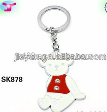High quality customize key ring circle