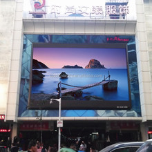 HD SMD/DIP p6, p8, p10 Outdoor led display/10mm 1R1G1B and fix installation outdoor led advertising signs