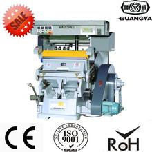 Semi automática de estampación en caliente y máquina troqueladora venta