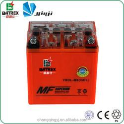 Battery Motor Bike Dry BATREX AGM Battery for Honda