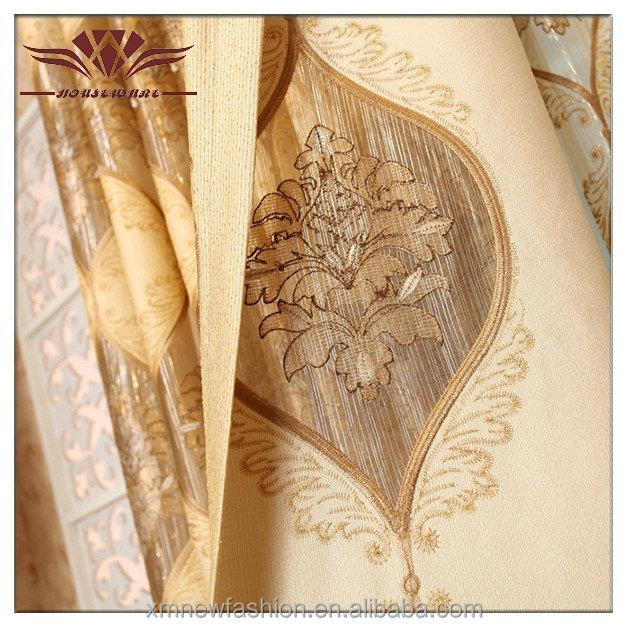 design fen tre coulissante rideau conception de rideau pour chambre jacquard de luxe h tel. Black Bedroom Furniture Sets. Home Design Ideas