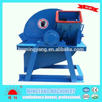 multifunctional Wood Crusher for making 1-5mm sawdust