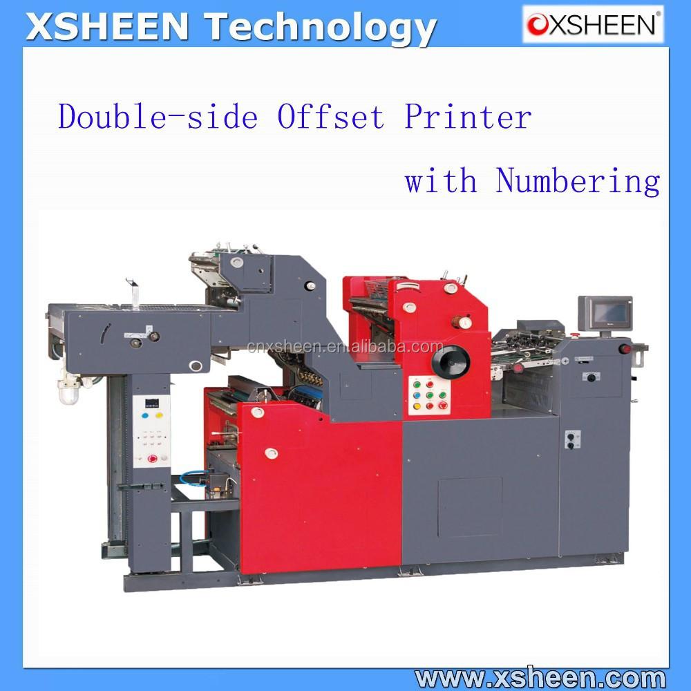 solna printing machine