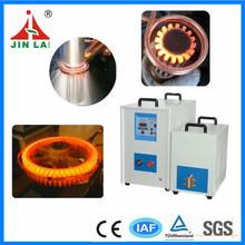 Venta caliente eléctrico de inducción Endurecimiento Máquina (JL-40KW)