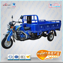 3 wheel cargo motorcycle with 175cc engine