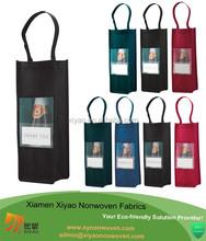 Gift Bag Fabric Case Tote Wine Bottle Carrier Bag