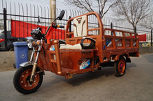 2015 big power hot sale cargo electric tricycle