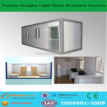 prefab eco-type Flat Pack Container House/Ready Made Container House