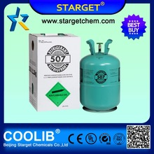 R507 refrigerant gas with good quality for air conditioning