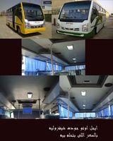 mini bus chevrolet