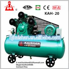 KAH-20 300 bar piston air compressor/kaishan hotsale cute compressor