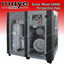 100HP Model SAA100A Screw Air Compressor Pump Pressure 200PSI/1.4Mpa