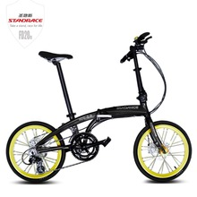 High Quality 14inch, 16inch, 20inch Aluminum Folding Bicycle