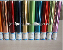 Textile used hot stamping foil for paper fabric plastic