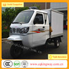 Best Selling 4 Stroke Gasoline Tipper Carros Usados Baratos Olx with Good Quality