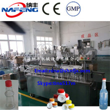Quality Top 1 Automatic Food Vinegar / Rice Vinegar Filling and Capping Production Line